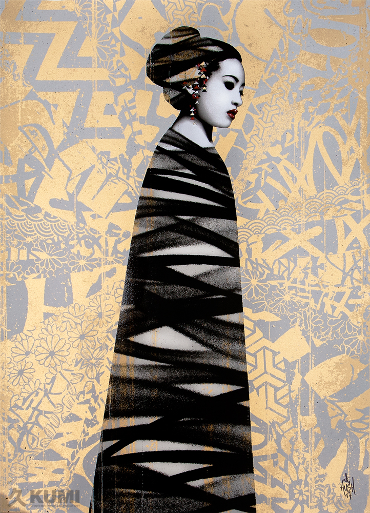 Asiatic Print by Hush