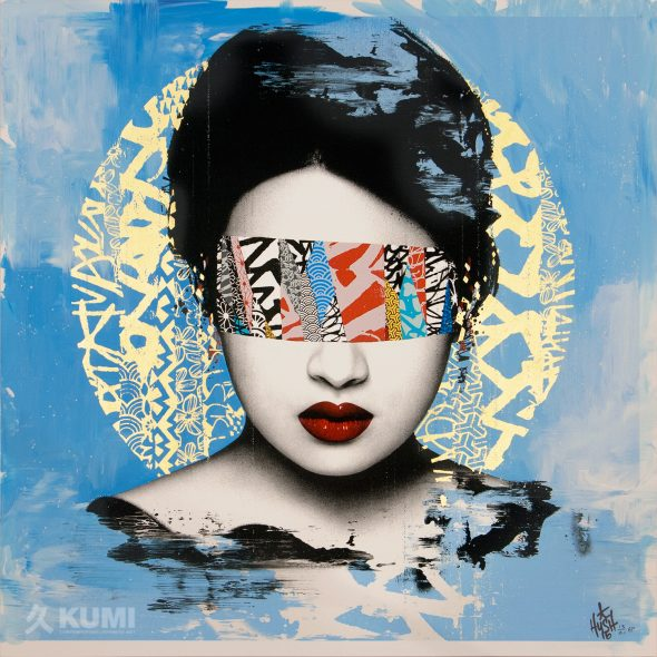 Halo - Blue Artist Proof Print by Hush