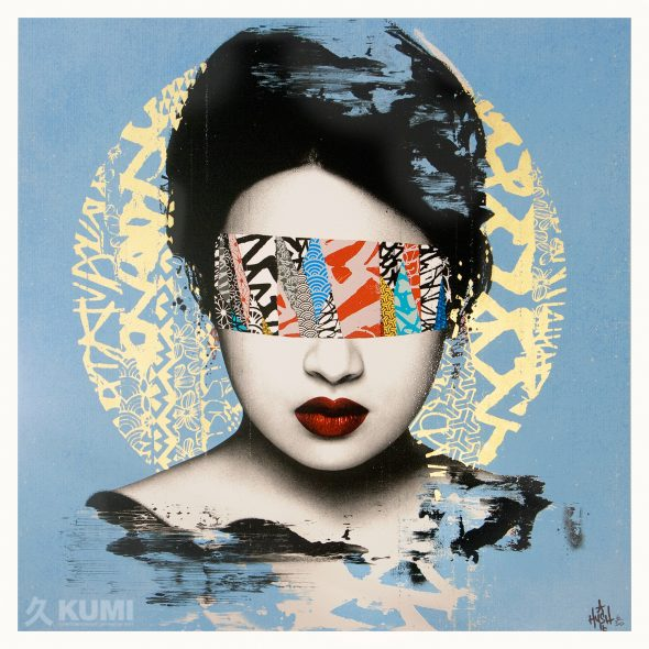 Halo - Blue Print by Hush