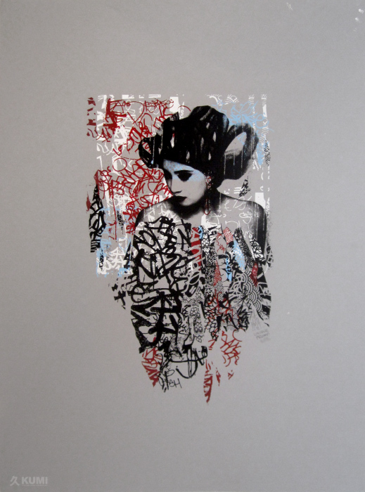 Moniker Unique Proof Print by Hush