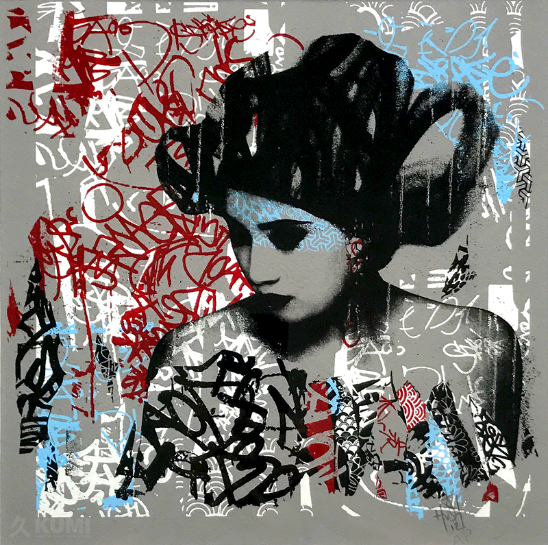 Hush: Siren In Motion (Moniker) Artist Proof