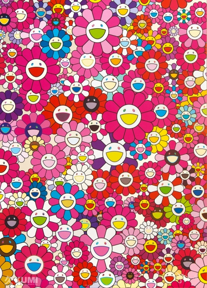 An Homage to Mono Pink B, 1960 Print by Takashi Murakami