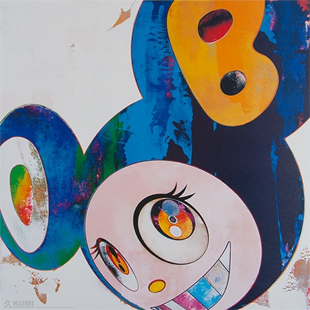 And Then Cream Print by Takashi Murakami