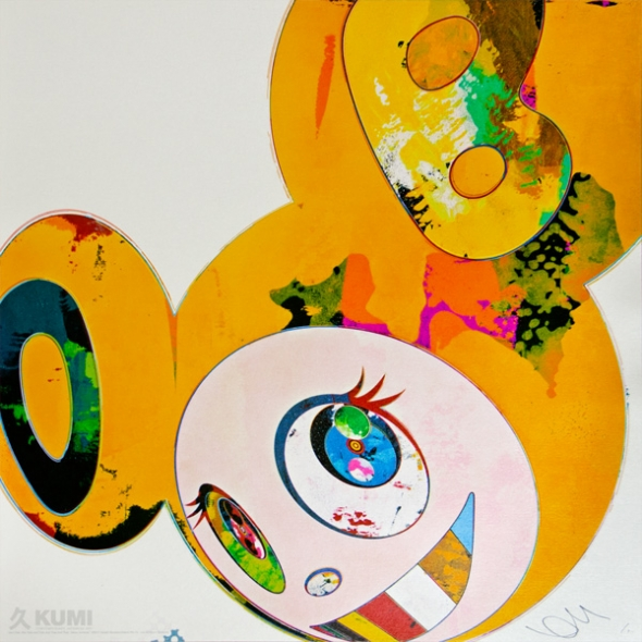 And Then x6 Yellow Universe Print by Takashi Murakami