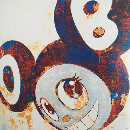 And Then And Then And Rust Blue Print by Takashi Murakami