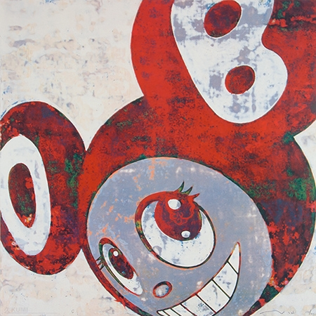And Then And Then And Rust Red Print by Takashi Murakami