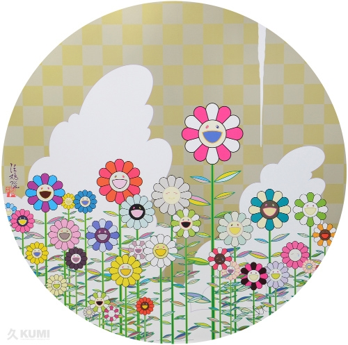 Floating Campsite Print by Takashi Murakami