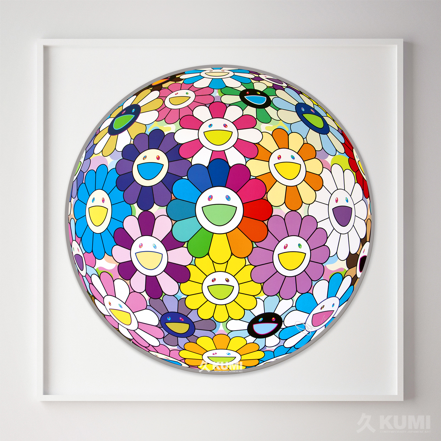 TAKASHI MURAKAMI Flower Ball (Annular Solar Eclipse)