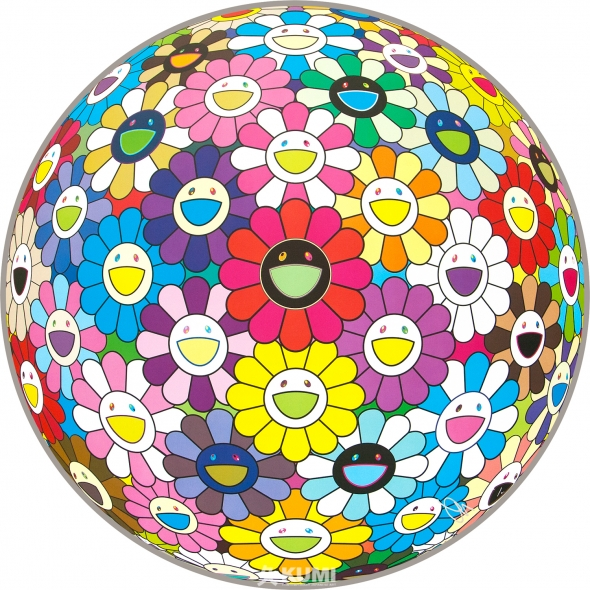 Flower Ball (Multicolor) Print by Takashi Murakami