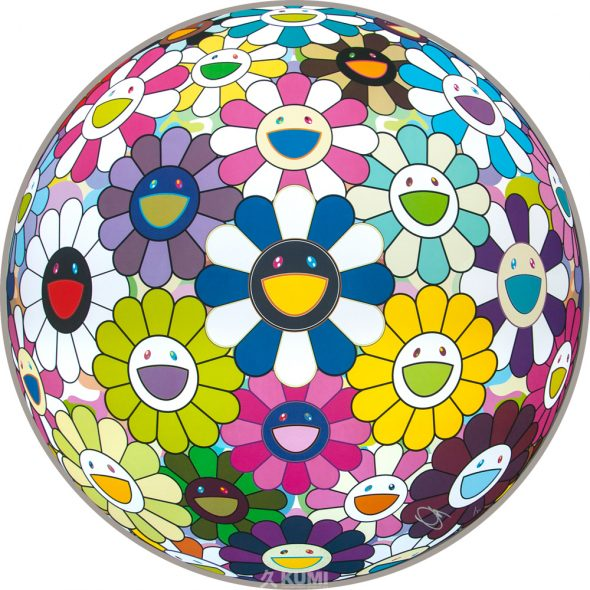 Flower Ball Awakening Print by Takashi Murakami