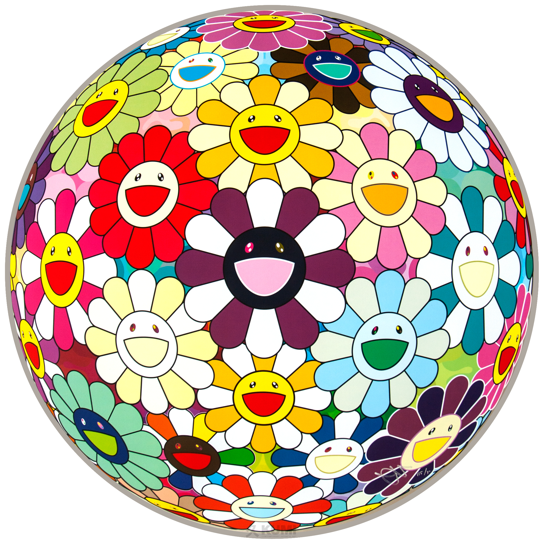 Takashi Murakami: Flower Ball (Sexual Violet)