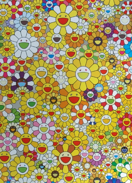 Takashi Murakami An Homage to Mono Gold 1960