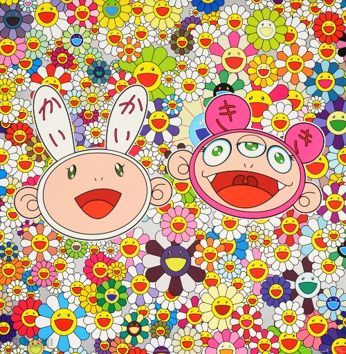 Kaikai and Kiki Lots of Fun Print by Takashi Murakami