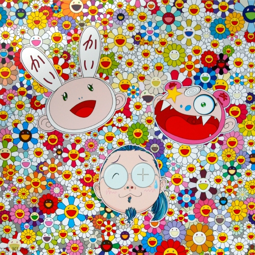Kaikai Kiki and Me - For Better or Worse, in good times and bad, the weather is fine Print by Takashi Murakami