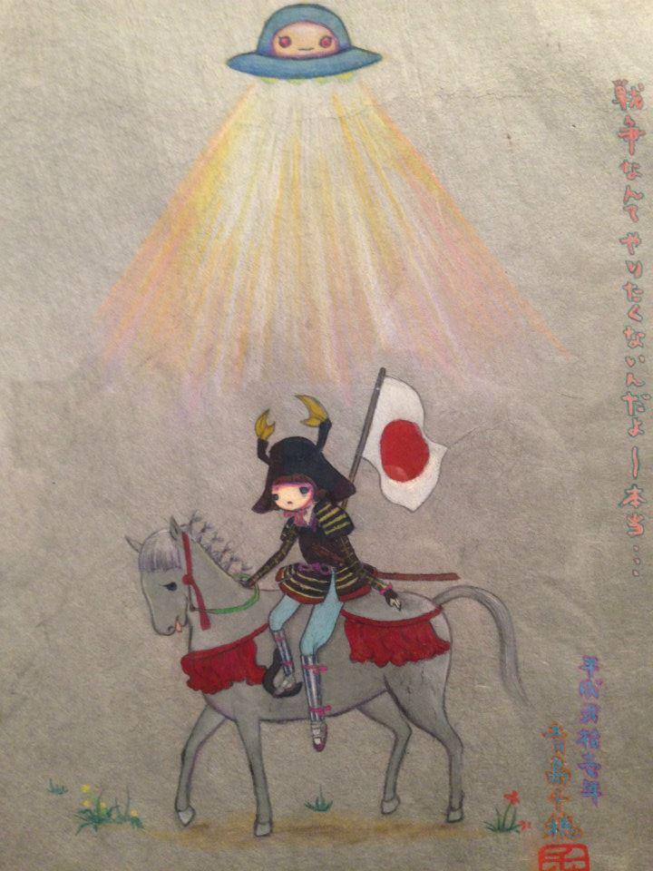 chiho-aoshima-rebirth-of-the-world-seattle-18