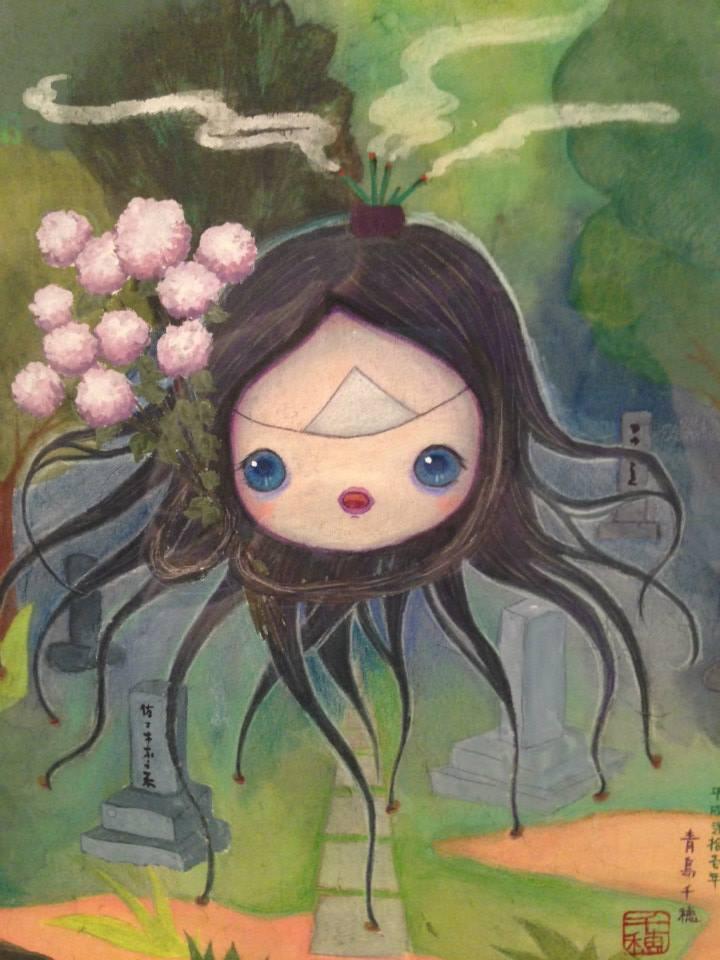 chiho-aoshima-rebirth-of-the-world-seattle-20