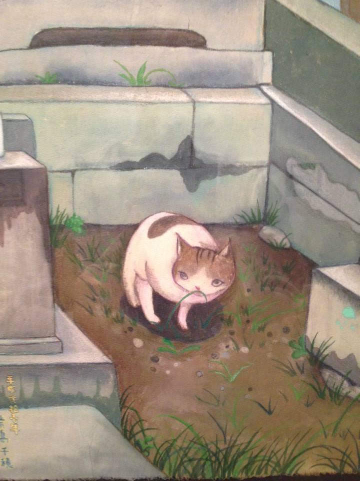 chiho-aoshima-rebirth-of-the-world-seattle-23