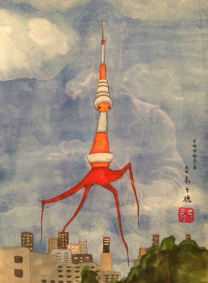 chiho-aoshima-rebirth-of-the-world-seattle-3