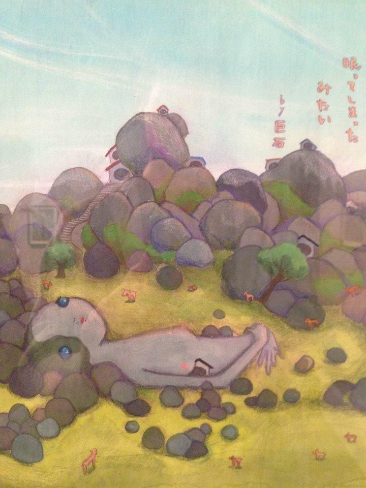 chiho-aoshima-rebirth-of-the-world-seattle-9
